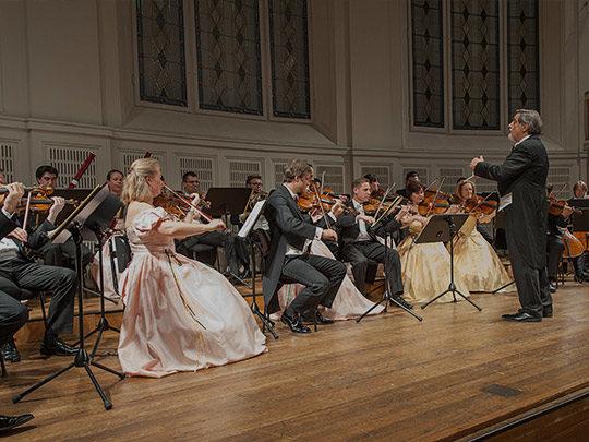 Sonderkonzerte klassische Musik Wien