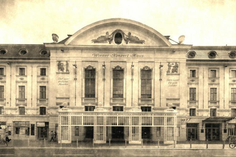 コンサートハウス