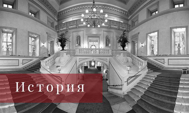 Geschichte WRO russisch