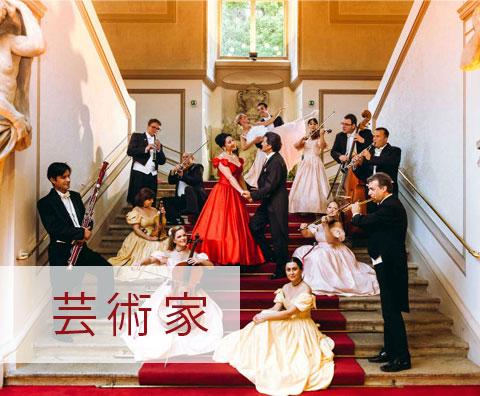 Künstler klassische Musik wro japanisch
